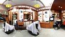 آرایشگاه هتل پارمیس
