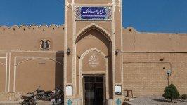 هتل ادیب الممالک یزد نمای بیرونی