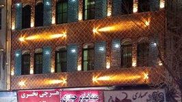 مهمانسرای حیدری شیراز نمای بیرونی