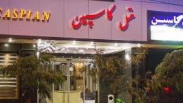 هتل کاسپین تبریز نمای بیرونی