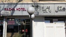 هتل راژیا قزوین نمای بیرونی