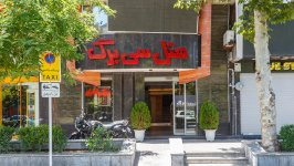 هتل سی برگ مشهد نمای بیرونی