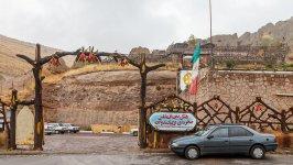 هتل صخره ای لاله کندوان تبریز نمای بیرونی 1