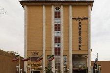نمای بیرونی هتل پارسه شیراز