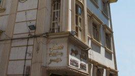 هتل مهر تهران نمای بیرونی