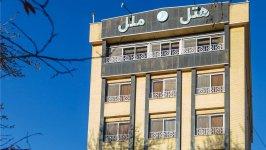 هتل ملل اصفهان نمای بیرونی