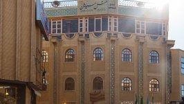 هتل سپاهان اصفهان نمای بیرونی