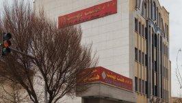 هتل آپارتمان هشت بهشت اصفهان نمای بیرونی