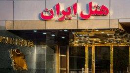 هتل ایران بندر عباس نمای بیرونی