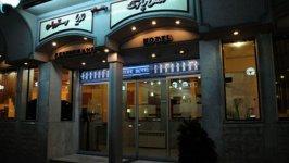هتل پارک زنجان نمای بیرونی 2