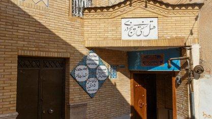 اقامتگاه سنتی پنج دری شیراز نمای بیرونی