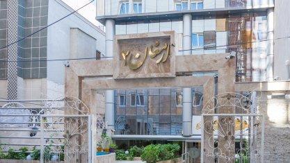 هتل آپارتمان ارمغان 2 مشهد نمای بیرونی