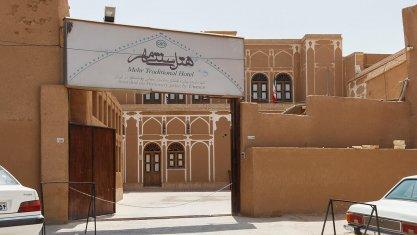 هتل سنتی مهر یزد نمای بیرونی 1