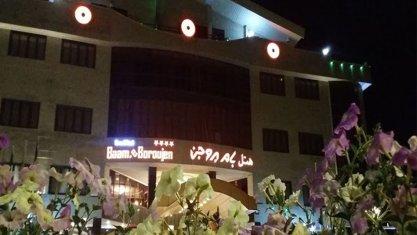 هتل بام بروجن نمای بیرونی