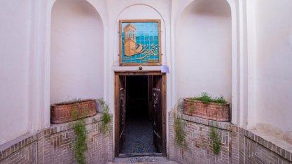 اقامتکاه سنتی خانه تاریخی احسان کاشان نمای بیرونی