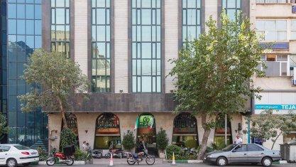 هتل امیر تهران نمای بیرونی
