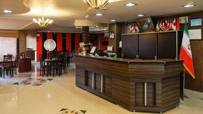 هتل صبا اصفهان پذیرش
