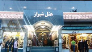 هتل شیراز مشهد ورودی
