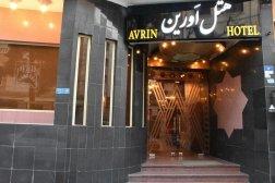 هتل اورین تهران ورودی