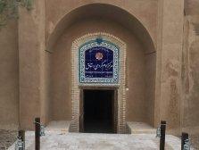 اقامتگاه سنتی رستاق یزد ورودی