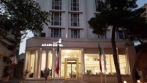 هتل آزادی خرم آباد نمای بیرونی 2