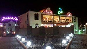 هتل آپارتمان نخل آبادان نمای بیرونی 1