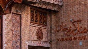 هتل کریم خان شیراز نمای بیرونی