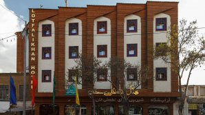 هتل لطفعلی خان شیراز نمای بیرونی