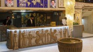 هتل زهره اصفهان پذیرش