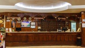 هتل پیروزی اصفهان پذیرش