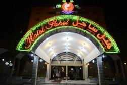 هتل ساحل ارومیه نمای بیرونی