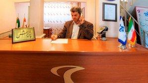 پذیرش هتل جهانگردی جلفا