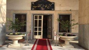 هتل آفتاب تهران، نمای بیرون