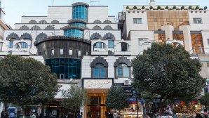 هتل جواهر شرق مشهد نمای بیرونی