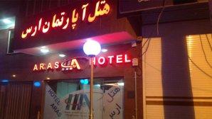 نمای بیرونی هتل آپارتمان ارس