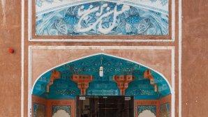 هتل سنتی ابن سینا اصفهان نمای بیرونی