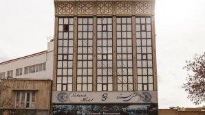 هتل ستاره اصفهان نمای بیرونی