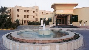 نمای بیرونی هتل پارسیان آزادی بم
