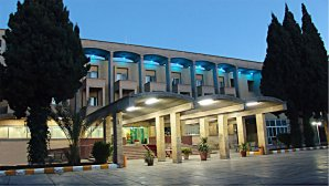 هتل جهانگردی کرمان نمای بیرونی