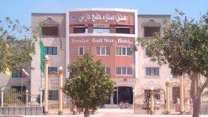 نمای بیرونی هتل ستاره خلیج فارس