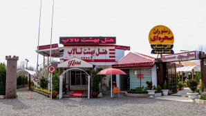 هتل بهشت تالاب بندر انزلی نمای بیرونی