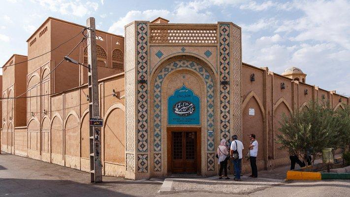 هتل باغ مشیر الممالک یزد نمای بیرونی