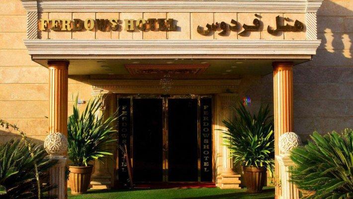 هتل بین المللی فردوس چابهار نمای بیرونی