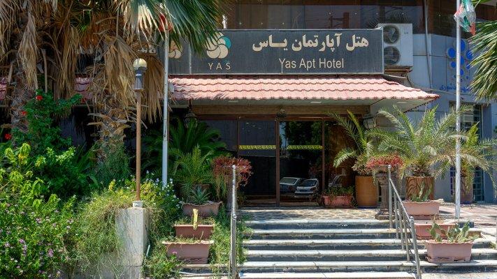 هتل آپارتمان یاس بندر بوشهر نمای بیرونی