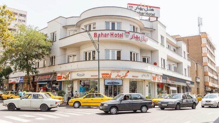 هتل بهار تهران نمای بیرونی