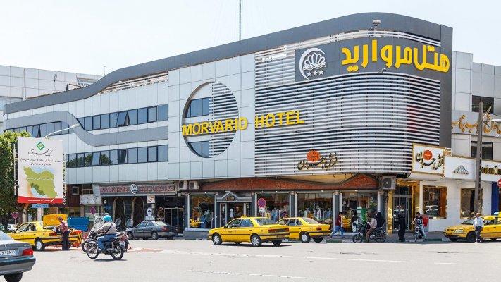 هتل مروارید تهران نمای بیرونی