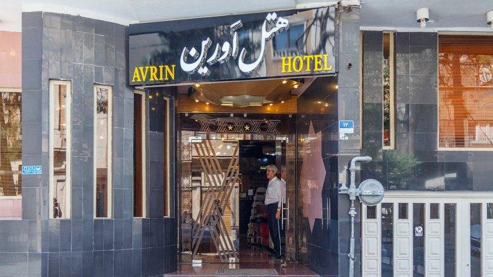 هتل اورین تهران نمای بیرونی