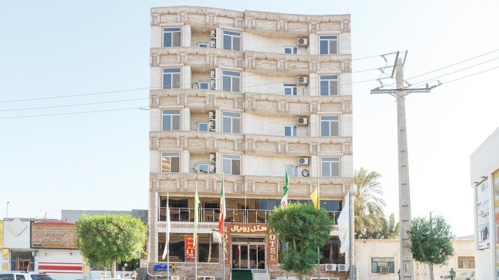 هتل رویال قشم نمای بیرونی 2