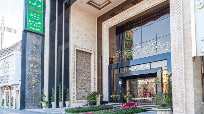 هتل مجلل درویشی مشهد نمای بیرونی