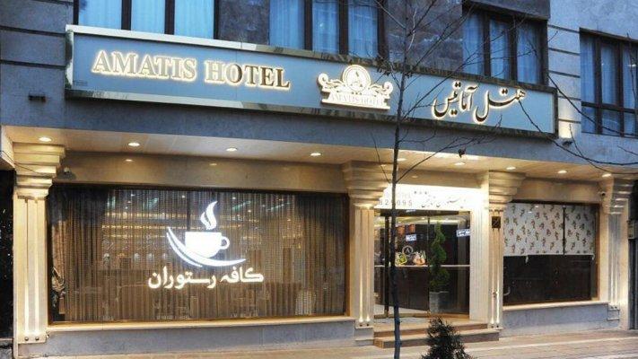 هتل آماتیس تهران نمای بیرونی